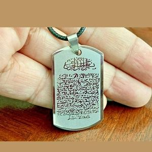 Jewelry - Islamic Muslim Necklace Dog Tag#P024